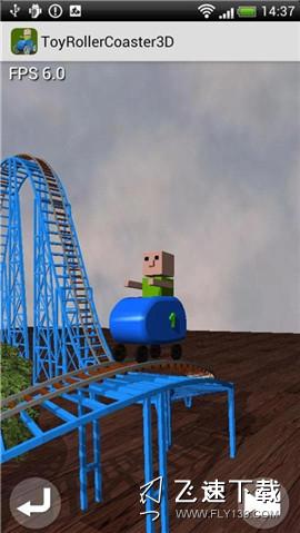玩具过山车界面截图预览