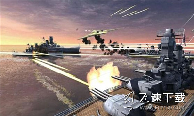 深蓝战舰界面截图预览
