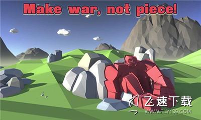 真实战争模拟器中文版界面截图预览