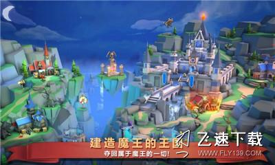 魔法之战界面截图预览