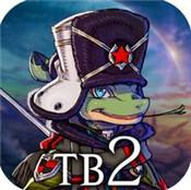 特拉之战2游戏下载-特拉之战2游戏安卓版下载V1.0.8