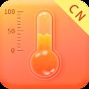 温湿度计app-温湿度计手机版下载 v1.3.1