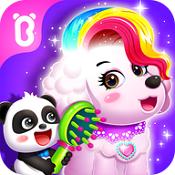 奇妙宠物美妆店游戏下载-奇妙宠物美妆店官方版下载V9.45.00.00