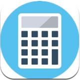 乐算计算器手机版-乐算计算器最新版下载 v1.0.1