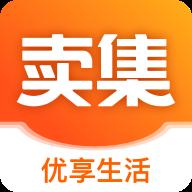 卖集app下载-卖集最新版下载V1.0.1
