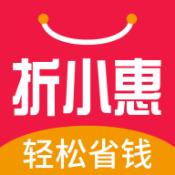 折小惠安卓版下载-折小惠最新版下载V1.2.7