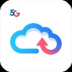 电信网盘手机版-电信网盘app下载 v8.6.2.0
