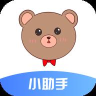 有料语音助手安卓版-有料语音助手app下载 v2.7.0