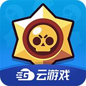 荒野云游戏APP下载-荒野云游戏手机版下载V1.0.0.9