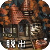 逃出梦幻岛最新版下载-逃出梦幻岛官方版下载V1.0.1