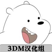 北极熊冒险游戏下载-北极熊冒险游戏安卓版下载V1.2