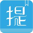 每日提词app下载-每日提词安卓版下载V1.0.0