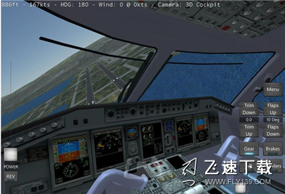 无限飞行界面截图预览