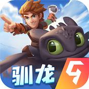梦工厂大冒险九游版下载-梦工厂大冒险官方版下载V5.16.0