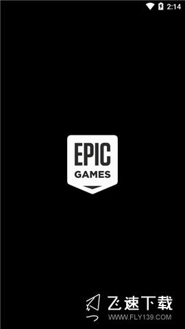 Epicgames界面截图预览