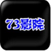 73影院app下载-73影院手机版下载v1.0.2