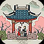 江南百景图安卓版下载-江南百景图最新版下载V1.1.9