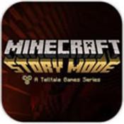 MinecraftStoryMode安卓版下载-MinecraftStoryMode安卓免费下载V1.11