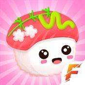 嗨寿司抽手机版下载-嗨寿司抽手机游戏下载V1.0.0