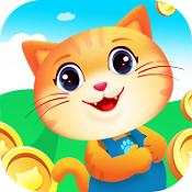 嗨喵喵抽手机版下载-嗨喵喵抽手机版最新版下载V2.3.0