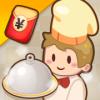 厨神餐厅手游下载-厨神餐厅最新版下载V1.0.5