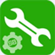 蓝绿修改器app下载-蓝绿修改器安卓版下载V1.1.3