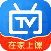 电视家3.0破解版下载-电视家3.0破解手机版下载V9.9.9