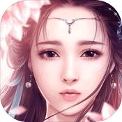 御剑情缘变态版下载-御剑情缘无限元宝变态版下载V1.17.8