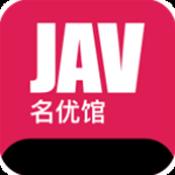 名优馆视频无限观看版下载-名优馆apk破解下载V4.3.8