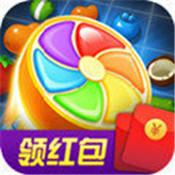 消水果乐园红包版游戏下载-消水果乐园红包版福利下载V1.0.4