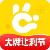 弹个车app下载-弹个车最新安卓版下载v5.1.90