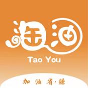 淘油集app最新版下载-淘油集官方版下载V1.1.9