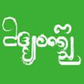 傣族基地安卓版-傣族基地app下载 v1.0.5