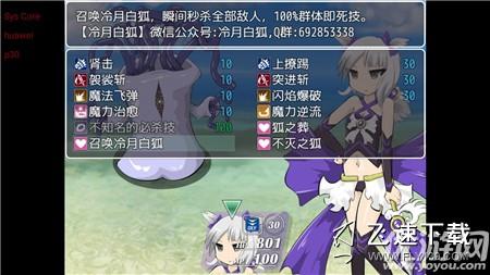 魔法夏天冷狐版界面截图预览
