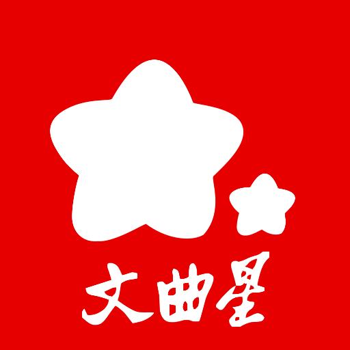 文曲星安卓版-文曲星app下载 v1.0.3