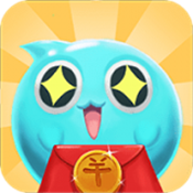 泡泡乐园红包版游戏下载-泡泡乐园游戏红包版下载V3.2.1
