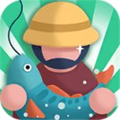 闲置渔场大亨红包版下载-闲置渔场大亨红包版游戏下载V1.0.4