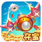 夺宝战机游戏下载-夺宝战机app下载V1.0.2