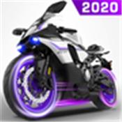 极速摩托短跑下载-极速摩托短跑中文版下载V1.0.4