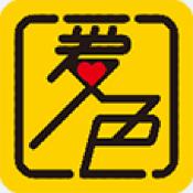 爱色直播安卓版下载-爱色直播手机版下载V2.3.1