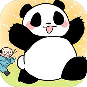 熊猫永不为奴再见饲养员游戏下载-熊猫永不为奴再见饲养员官方版下载V1.00