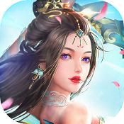 仙剑琉璃手游下载-仙剑琉璃最新版下载V1.6.3.4