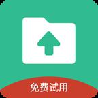 微文件助手安卓版-微文件助手app下载 v1.0.0