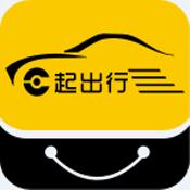 E起出行app下载-E起出行手机最新版下载V6.5.0
