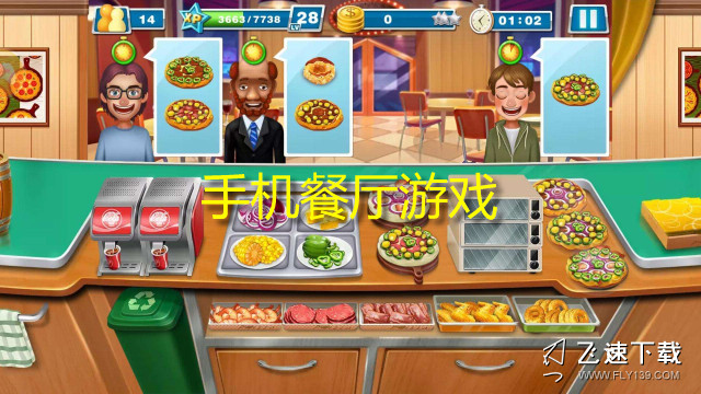 餐厅手机游戏大全-好玩的餐厅经营手游-最新模拟经营餐厅手游