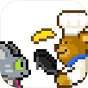 熊的餐厅汉化版下载-熊的餐厅汉化安卓版下载V1.0.3