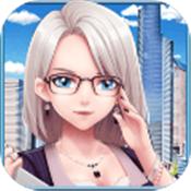 城市企业家游戏下载-城市企业家破解版下载V2.0.7