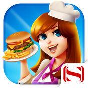 我的梦餐厅游戏下载-我的梦餐厅安卓版下载V1.0.17
