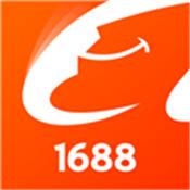 1688批发网下载-1688阿里巴巴批发网下载V8.27.7.0