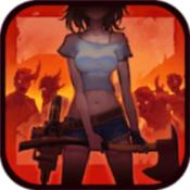 美少女版地球末日游戏下载-美少女版地球末日破解版下载V1.0.53